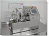 GHL湿法混合制粒机价格