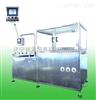 RYXP-I型超声波洗瓶机