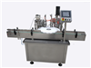 HCGX-60型电子油烟灌装旋盖机