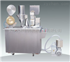 DTJ-C型半自动胶囊填充机半自动胶囊填充机—长沙天和制药机械