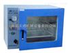 南京天塔机械 专业生产小型真空烘箱 价格优惠