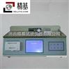 MXZ-1摩擦系数测试机