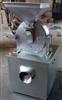 40B40B 60B不锈钢万能粉碎机(单机) 制药/食品粉碎机