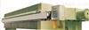 高品质全自动板框压滤机