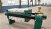 供应带式污泥压滤机 污水处理设备