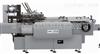 ZH-200全自动立式装盒机厂商