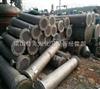 二手50平方不锈钢304L列管式冷凝器低价供货